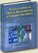 The ReBuilder as seen in The Encyclopedia of Medical Breakthroughs & Forbidden Treatments